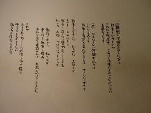 醍醐150417