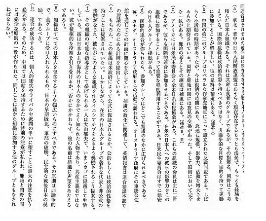 伊藤律03