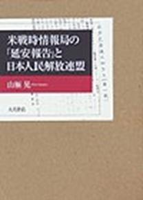 伊藤律05