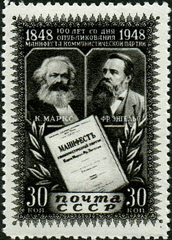 250px-Stamp_of_USSR_1245[1]